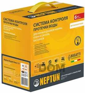 Система контроля протечки воды Neptun Bugatti Base 1/2 дюйма