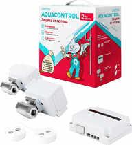 Система контроля протечки воды Neptun Aquacontrol 1/2 дюйма