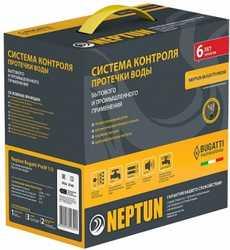 Система контроля протечки воды Neptun Bugatti ProW 3/4 дюйма