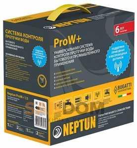 Система контроля протечки воды Neptun ProW+ 1/2 дюйма