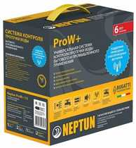 Система контроля протечки воды Neptun ProW+ 3/4 дюйма