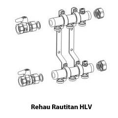 Распределительный коллектор REHAU HLV для систем радиаторного отопления