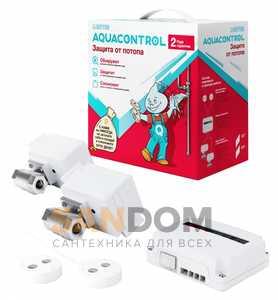 Система контроля протечки воды Neptun Aquacontrol 3/4 дюйма